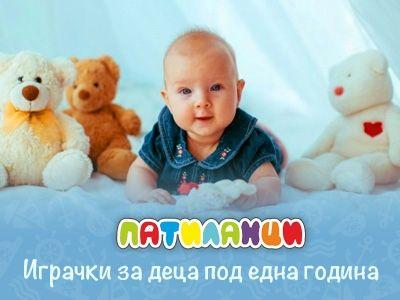 играчки за новородено, блог